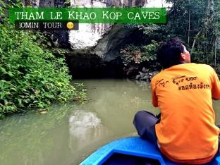 Tham Le Khao Kop Caves - Entrance