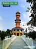 bang-pa-in-thailand-tower
