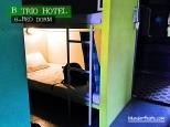 krabi-town-thailand-btrio-6-bed-dorm-1