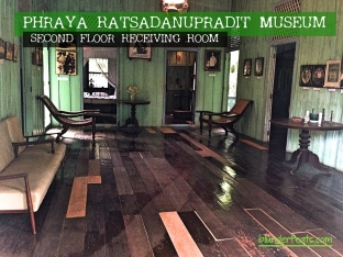 Phraya Ratsadanupradit Museum - 2nd Floor Receiving Room 1