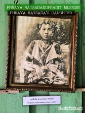 Phraya Ratsadanupradit Museum - Daughter